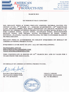 american-piping-products-fze-certificate
